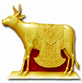 Golden Calf - You shall have no other gods before Me. You shall not make for yourself an idol, or any likeness of what is in heaven above or on the earth beneath or in the water under the earth. You shall not worship them or serve them; for I, the LORD your God, am a jealous God, visiting the iniquity of the fathers on the children, on the third and the fourth generations of those who hate Me, but showing lovingkindness to thousands, to those who love Me and keep My commandments. (Ex. 20:3-6; cf. 20:23; 23:24; 34:14; Lev. 19:4; Josh. 23:7; 2 Kgs 17:35)