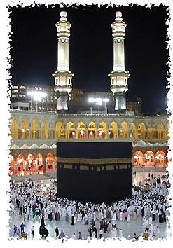 A photo from Mecca