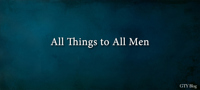 Next post: All Things to All Men
