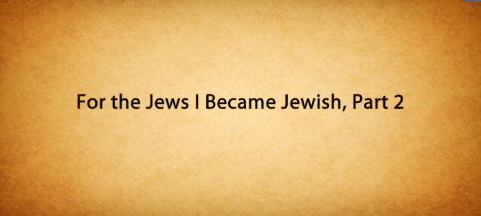 Next post: For the Jews I Became Jewish, Part 2
