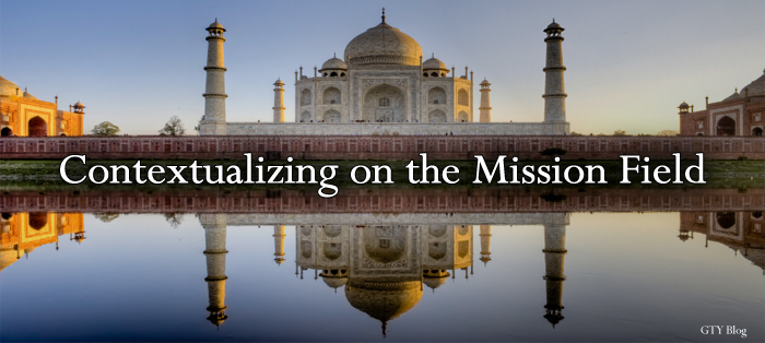 Next post: Contextualizing on the Mission Field