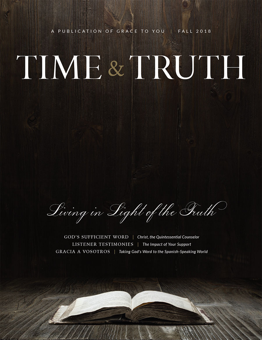 Time & Truth Fall 2018 Issue Cover
